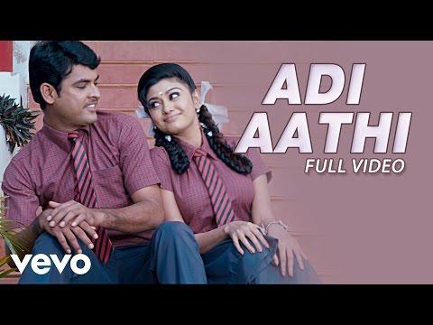 Sillunu Oru Sandhippu - Adi Aathi Video | Aalaap Raju, Anitha