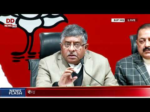 Union Minister Ravi Shankar Prasad addresses media on chit fund scam