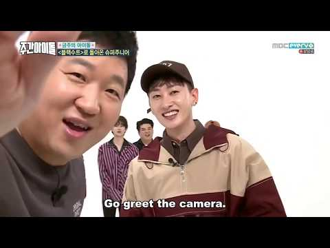 171108 Weekly Idol Ep 328 [Eng Sub] - Super Junior Part 1