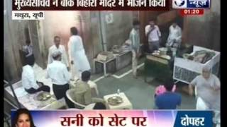 UP Chief Secretary Alok Ranjan major controversy accusing world famous Vrindavan temple