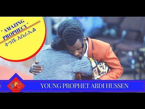PROPHET ABDI HUSSEN AMAZING PROPHECY AND CONFIRMATION 02, DEC 2017