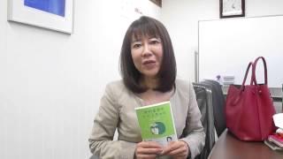 和田裕美の応援メッセージ。 http://www.amazon.co.jp/dp/4047314951/