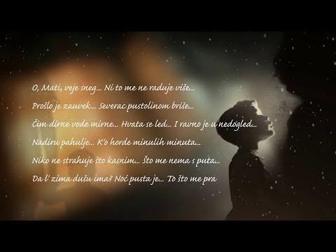 Djordje Balasevic - Mati - (Lyrics) - (Official video 2017) HD