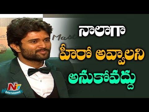 Vijay Deverakonda Shares His Journey at Signature Masterclass Season 3 Show | NTV Ent