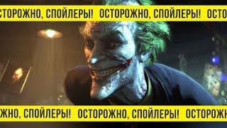 Правдивые слоганы видеоигр (осторожно, спойлеры!)