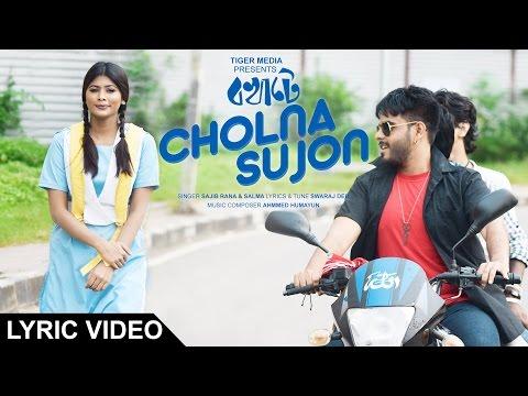Cholna Sujon - Sajib Rana & Salma| Lyric Video | Bokhate (Short Film) | Siam & Toya