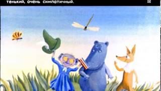 """""""Муми-тролль и шляпа Волшебника"""" - диафильм с озвучкой"""
