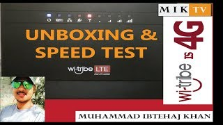 ptcl 2018 best internet offer