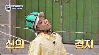 이 정도면 ′게임 신′의 경지(!) 수박 서리 천재 은지원(Eun Ji won) 찰떡콤비(combi) 6회