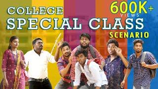 College Special Class | COLLEGE LIFE  | Veyilon Entertainment