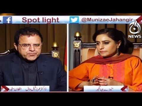 Spot Light - 25 April 2018 - Aaj News