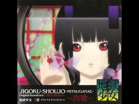 Jigoku Shoujo Mitsuganae OST - Enma Ai