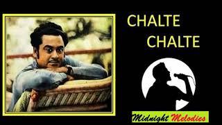 Chalte Chalte Mere Ye Geet Yaad Rakhna | Chalte Chalte | Kishore Kumar | Lyrics in description |