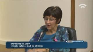 Καρκίνος Μαστού: Ισχυρός Εχθρός, Αλλά Όχι Αήττητος (15/10/2016)