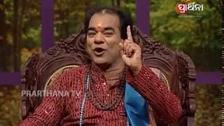 Sadhu Bani Ep 84
