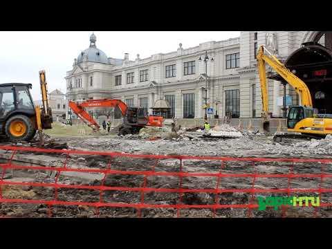 Варіанти Львів: Демонтований фонтан на Двірцевій площі