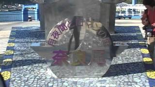 2011.11の初めに、五島列島の上五島への「ざーまによか旅」に出かけてき...