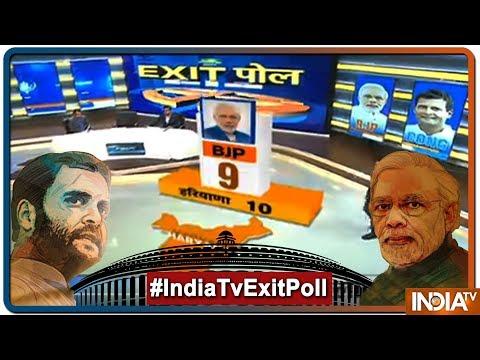 Exit Poll 2019: Haryana में  BJP की बड़ी जीत का अनुामान, INLD को बड़ा झटका | IndiaTv Exit Polls 2019