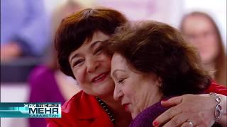 Жди меня, Казахстан! №287 - Выпуск от 11.10.2019