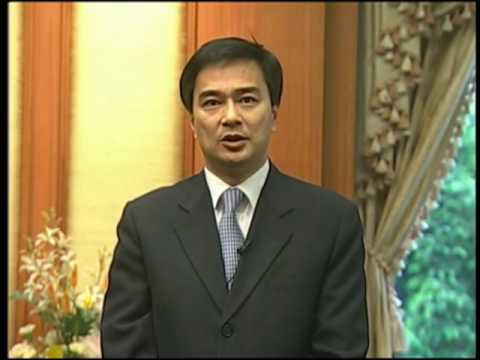 Thailand: Statement 2009 UN Climate Change Summit