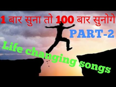 Inspirational Hindi Songs for Indian Entrepreneur|for students| PART-2