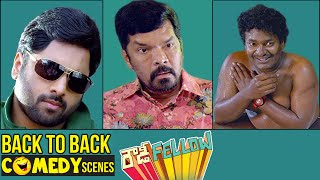 Rowdy Fellow Telugu Full Movie | Back to Back C...