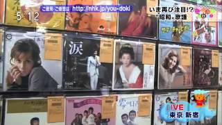 ブラッシュ ゆうどきネットワーク@ディスクユニオン昭和歌謡館