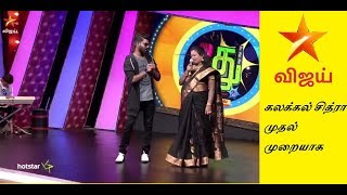 Vijay TV    Kalakal Chidra First Time Enter TV Show