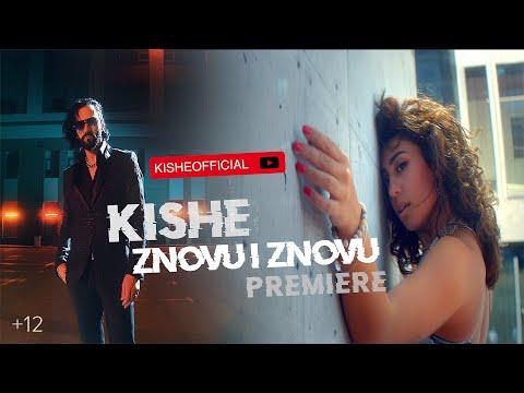 Смотреть клип Kishe - Знову І Знову