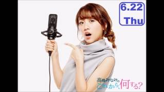 「プチリフォームベスト3」 ゲスト:L'Arc-en-Ciel TETSUYA 「これなに...