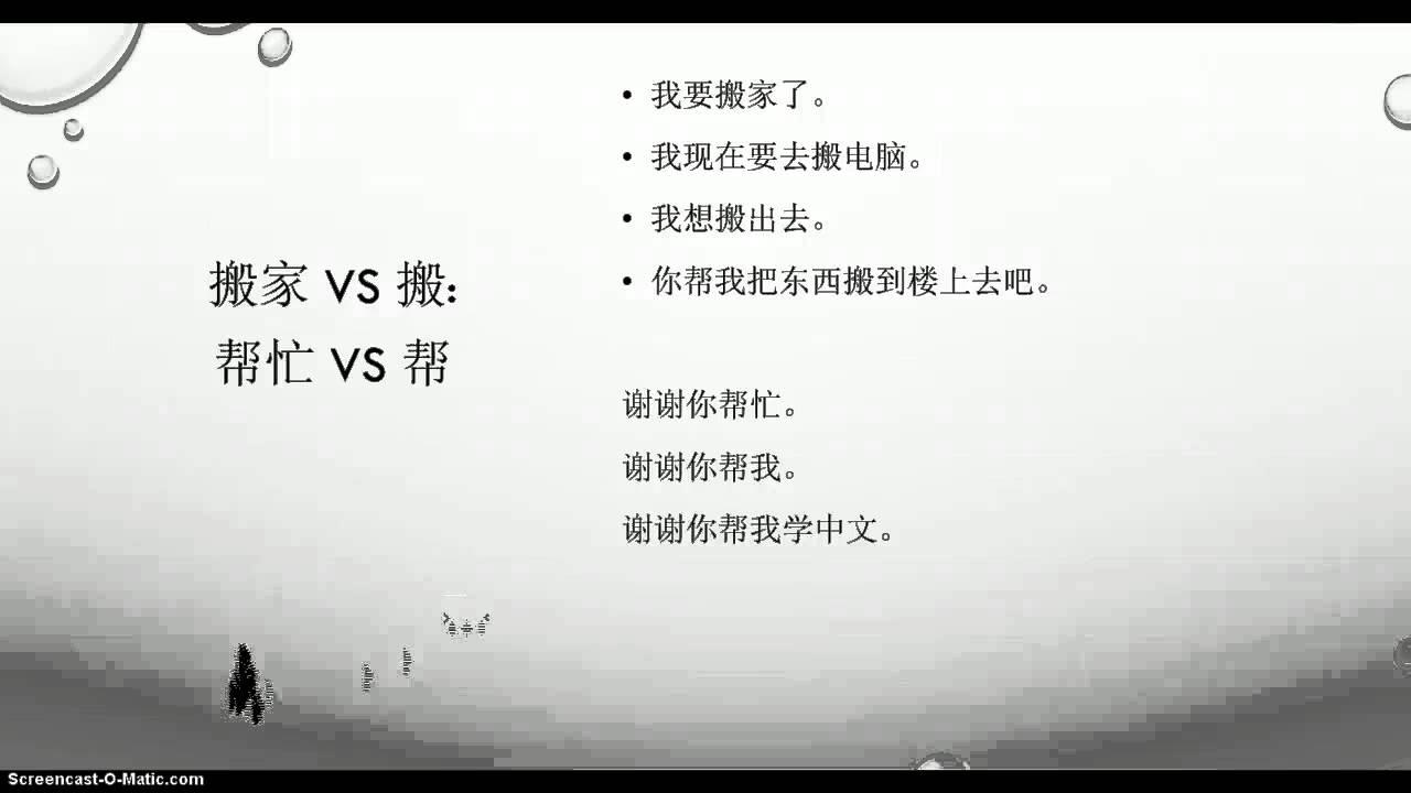 Workbooks integrated chinese workbook level 1 part 2 : CHIN104L2L1 Integrated Chinese Level 2 Part 1 Lesson 1 Vocabulary ...