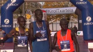 Zurich Maratoia Donostia - Mejores momentos