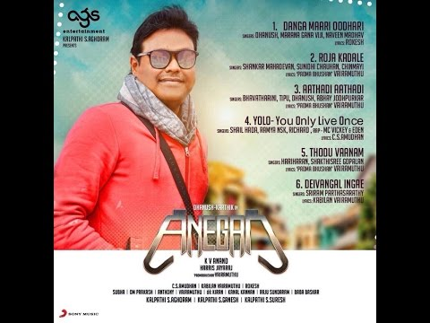 Anegan Audio Review | Anegan Audio Songs – Tracklist