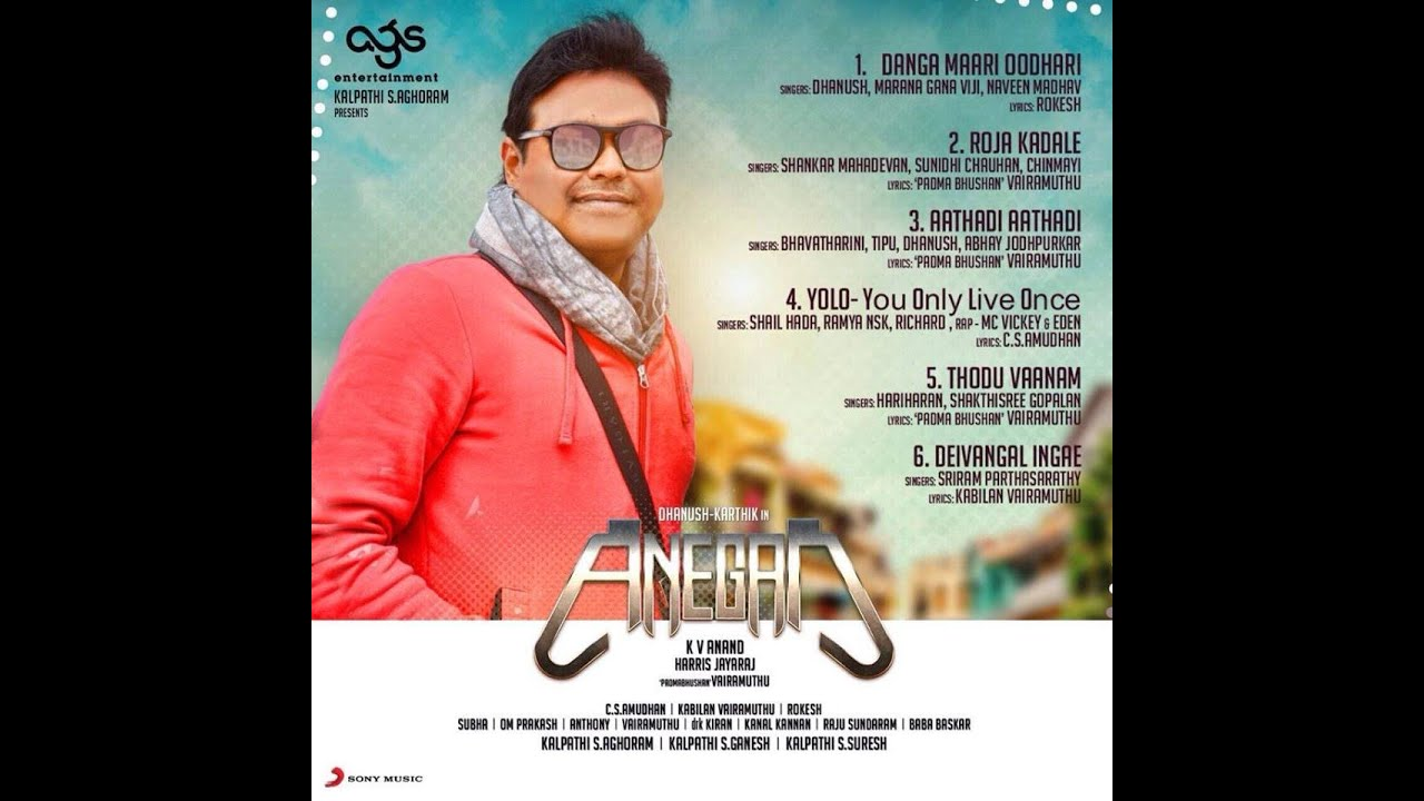 New Song No Need Mp3: Anegan Audio Songs – Tracklist - YouTube