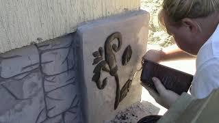 Процесс изготовления цветов из архитектурного бетона на цоколе дома. Барельеф из цветов. 3Д эффект.