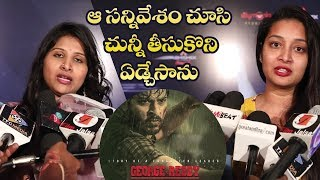 Mangli And Bhanu Sri Emotional George Reddy Public Talk