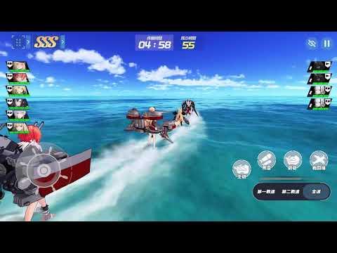 「蒼藍の誓い」海戦バトル動画