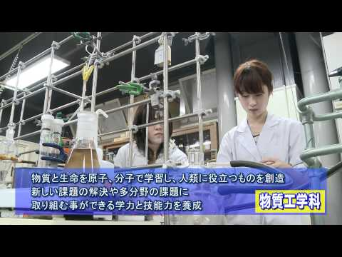 宇部工業高等専門学校PRビデオ
