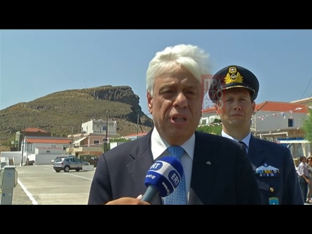<h2><a href='https://webtv.eklogika.gr/p-pavlopoulos-tha-yperaspisthoume-sto-akereo-ta-synora-tis-elladas-ke-tis-evropaikis-enosis' target='_blank' title='Π. Παυλόπουλος: «Θα υπερασπισθούμε στο ακέραιο τα σύνορα της Ελλάδας και της Ευρωπαϊκής Ένωσης»'>Π. Παυλόπουλος: «Θα υπερασπισθούμε στο ακέραιο τα σύνορα της Ελλάδας και της Ευρωπαϊκής Ένωσης»</a></h2>