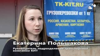 Дальнобойщики против «Платона» («Пароход онлайн») Великий Новгород