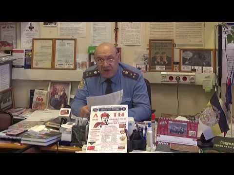 Полковник милиции Иванов Виталий Иванович -  послание к гражданам  СССР -  Милицейское братство'