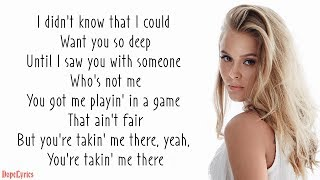 Скачать I Would Like Zara Larsson Lyrics