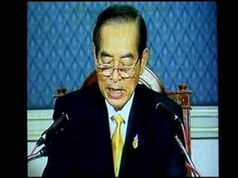 Thai military coup TV message