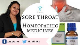 गले में दर्द का होम्योपैथिक इलाज || SORE THROAT, Throat Infection Homeopathic Medicines