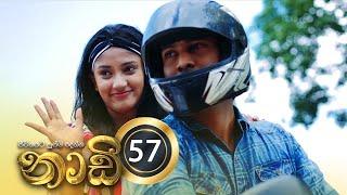 Naadi | Episode 57 - (2020-11-16) | ITN Thumbnail