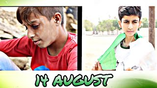 14 August special || prince vynz official