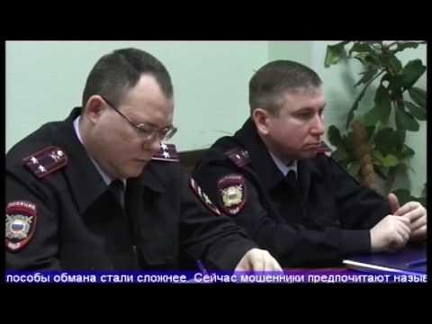 В свердловском МВД провели совещание по борьбе с мошенниками