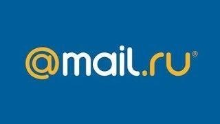 Как создать электронную почту? ( Почту mail.ru ) ( Самый легкий способ! )
