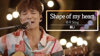 KBS 콘서트 문화창고 85회 몽니(Monni) - S…