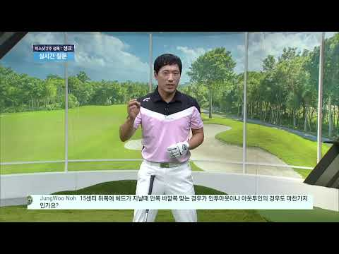 JTBC GOLF 레슨 TV(24/7) : Korea Golf Lesson TV Show